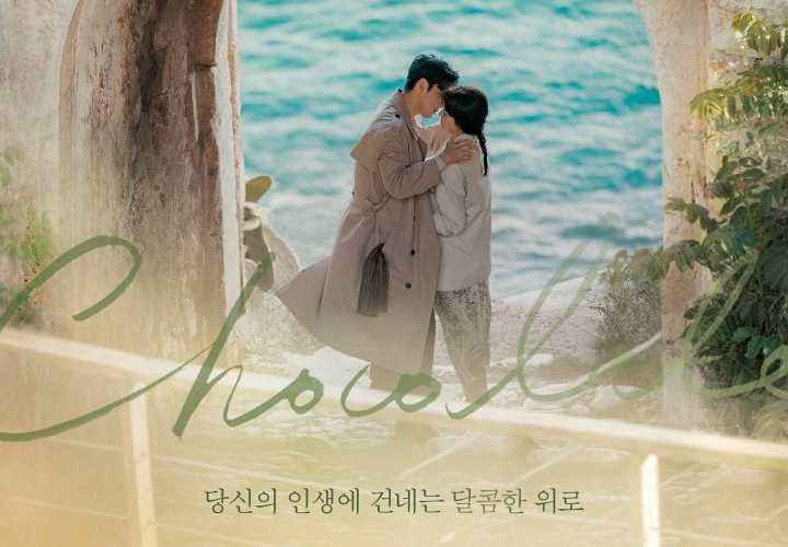 Upcoming 4 Romantic Korean Dramas in November: What to be Expect?