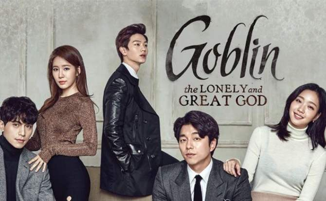 Goblin: The Lonely and Great God 2016