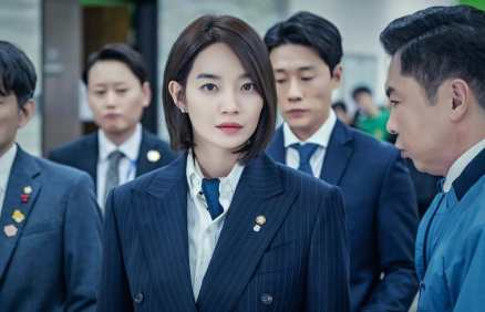 chief of staff kdrama review