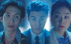 Doctor Detective 2019