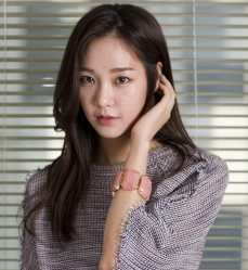 Han Ji Eun