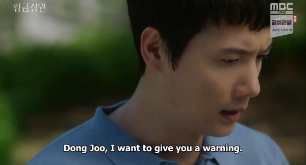 golden garden korean drama review