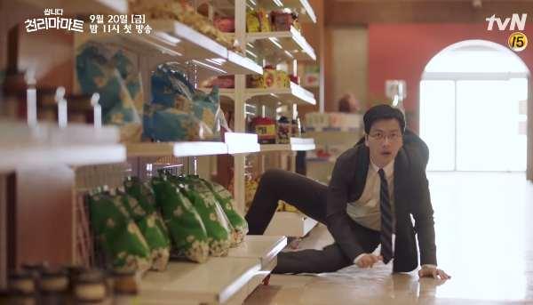 Pegasus Market Korean Drama