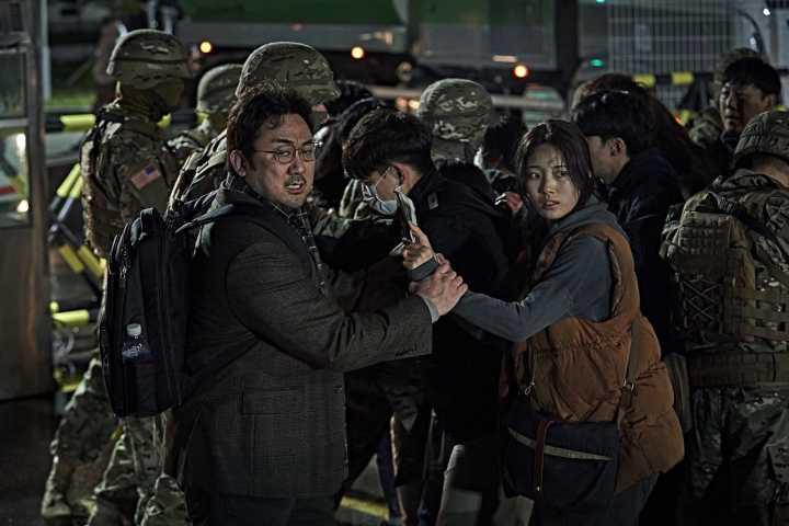 Ashfall Korean Movie 2020