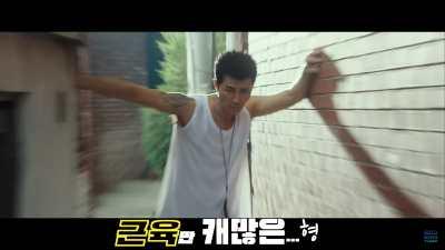 Cheer Up, Mr. Lee Korean Movie