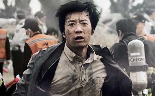 Deranged Korean Movie