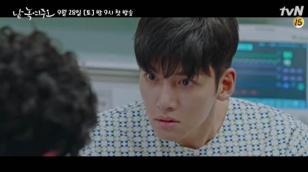 Melting Me Softly Korean Drama [2021]