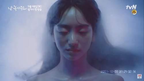 Won Jin A Melting Me Softly