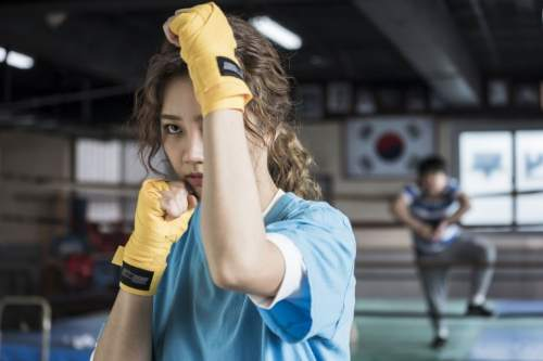 Hyeri Cast My Punch Drunk Boxer [2021]