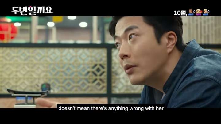 Kwon Sang Woo- Love Again 2019 Review