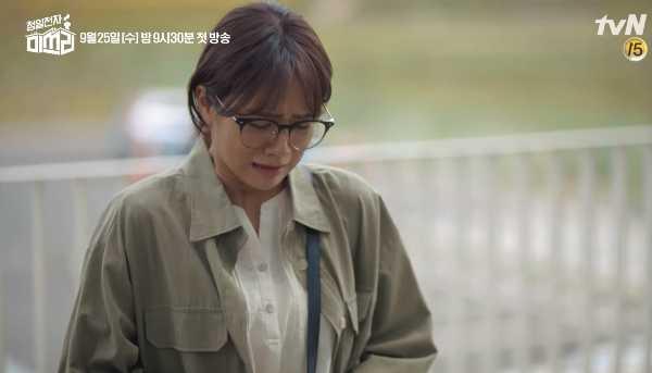 Miss Lee Korean Drama