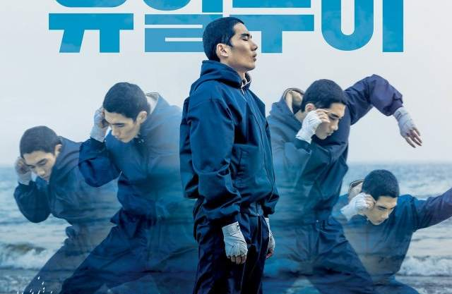 My Punch Drunk Boxer 2019 - Korean Movie Review