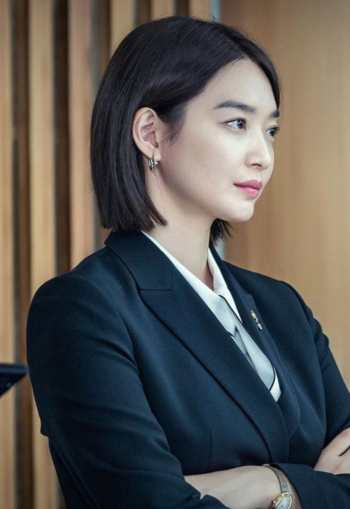Chief of Staff Season 2 Korean Drama - (Shin Min Ah)