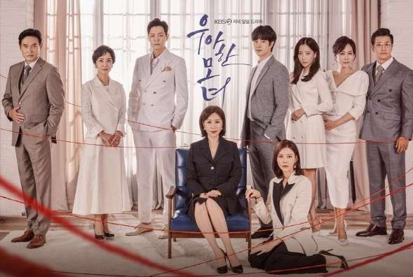 Gracious Revenge 2019 Korean Drama