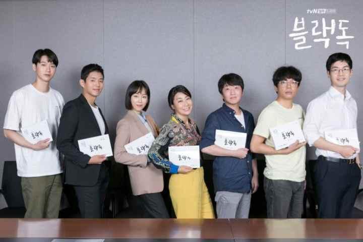 Black Dog Full Cast Korean Drama