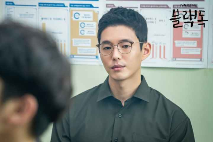Ha-Joon Black Dog Cast