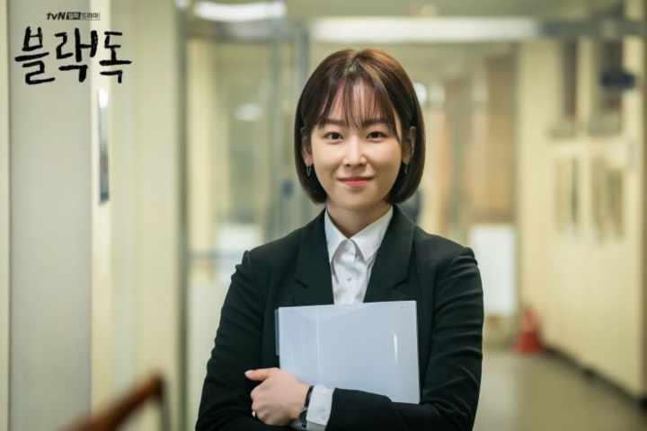 Seo Hyun-Jin Black Dog Cast