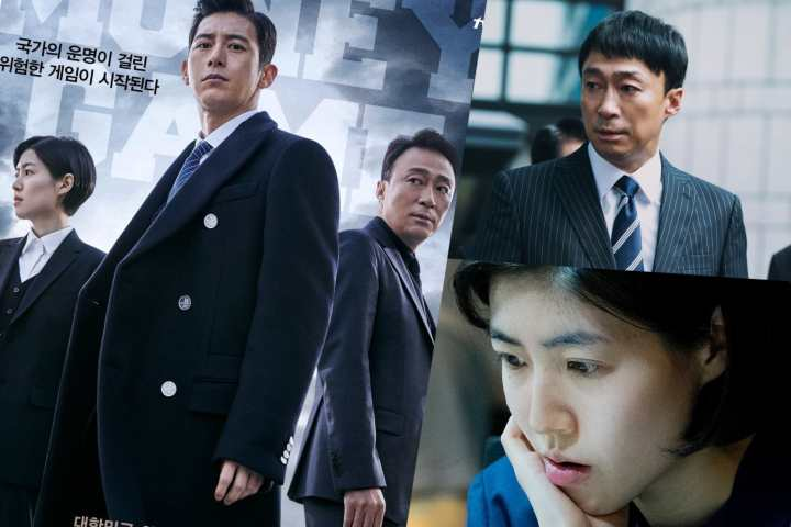 Korean Drama Money Game 2021 Series