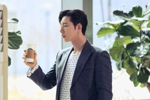 Park Hae Jin Forest Korean Drama 2020