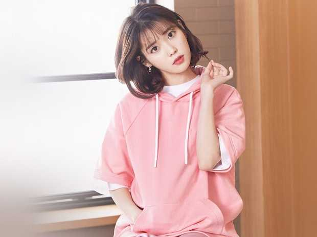 IU Friendship of Yoo In na