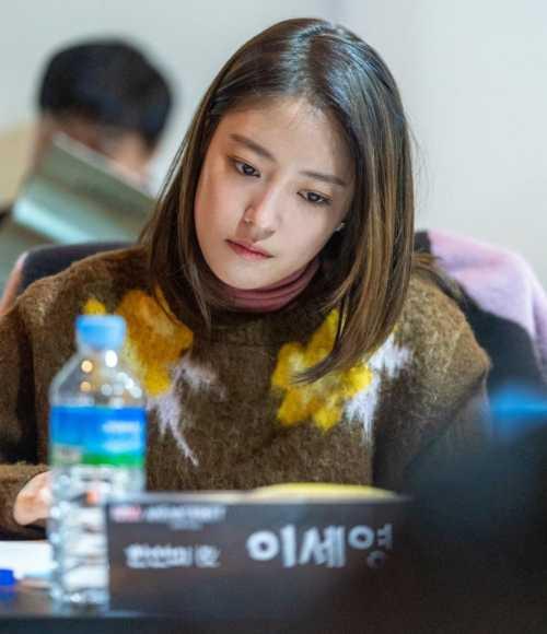 Thriller Memorist Korean Drama Cast - Lee Se Young