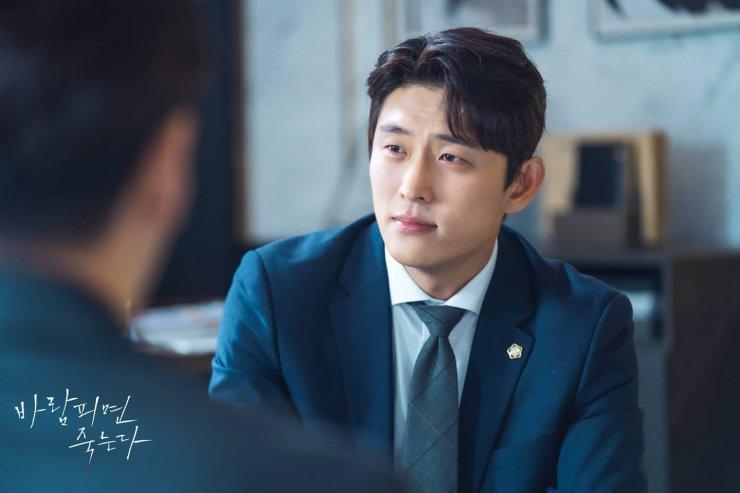 if i cheat i die korean dramas series profile go joon