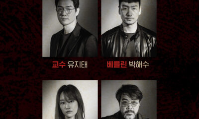 netflix-drops-powerful-cast-lineup-for-korean-remake-of-'money-heist'