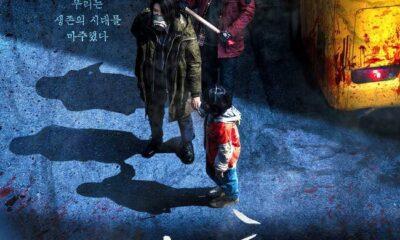 ocn-drama-'dark-hole'-drops-survival-themed-main-posters