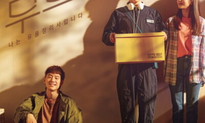 lee-je-hoon,-tang-jun-sang-become-trauma-cleaners-in-main-poster-for-netflix's-'move-to-heaven'