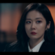 sell-your-haunted-house-premiere-review:-jang-na-ra-delivers-as-always