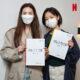 nana-confirmed-to-star-alongside-jeon-yeo-been-in-netflix's-'glitch'