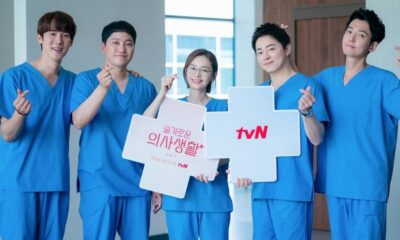 """""""hospital-playlist-2""""-finale-achieves-highest-ratings-of-entire-season"""